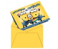 Приглашение «Миньоны» в конверте (6 шт.)