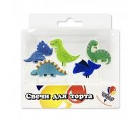 Набор свечей «Динозаврики»