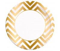 Тарелки Золотой шеврон 23 см (8 шт.)