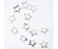 Гирлянда Звезды серебряные с вырубкой