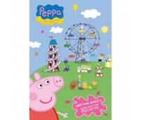 Бумага цветная «Свинка Пеппа» (Peppa Pig)