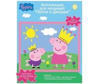 Аппликация «Свинка Пеппа и Джордж»