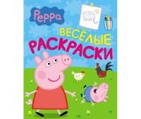 Раскраска «Свинка Пеппа» (Peppa Pig)