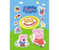 Наклейки «Свинка Пеппа» (Peppa Pig)
