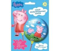 Набор мини-шаров «Свинка Пеппа» (Peppa Pig)