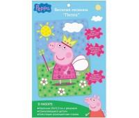 Веселая мозайка «Свинка Пеппа» (Peppa Pig)