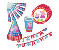 Набор для праздника «Свинка Пеппа», 25 предметов