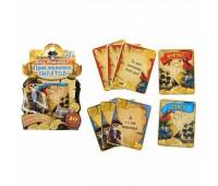 Игра «Приключения пиратов»